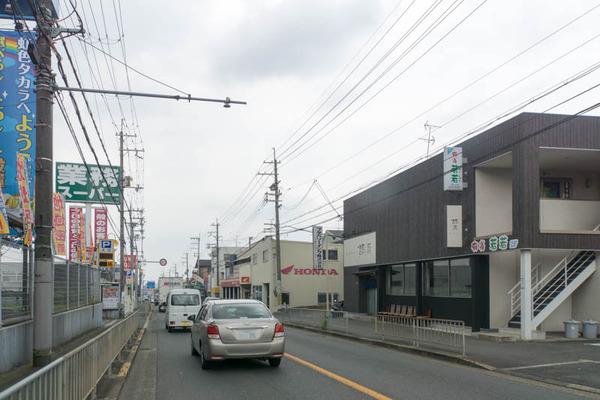 麺麓-1607257