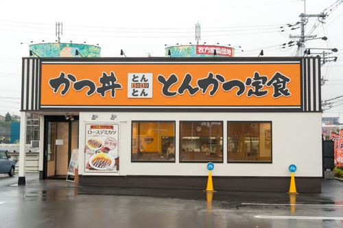ワンカル食堂-1412013