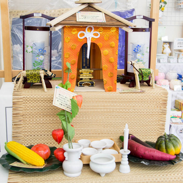 お仏壇の浜屋-17020612