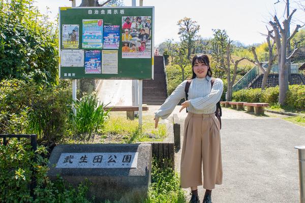 武生田公園-2004071