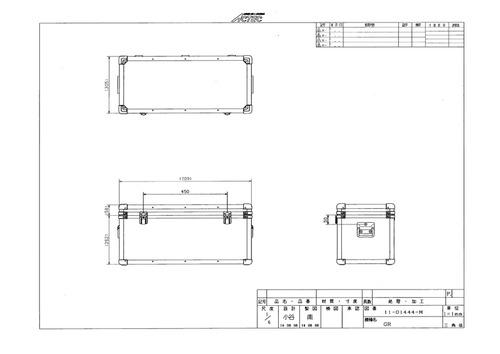 カフェ サボローゾ様 三面図20140809