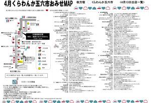 201404map