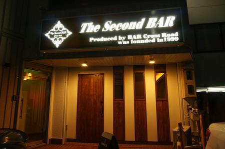 TheSecondBAR-8
