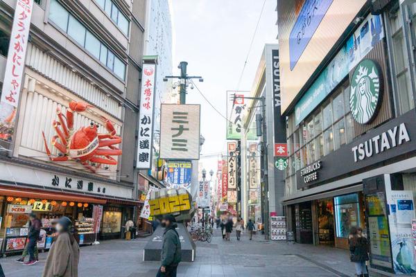 20201211京阪百貨店(小)-43
