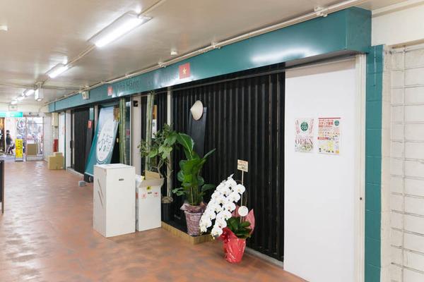 ふぉーの店-1802226