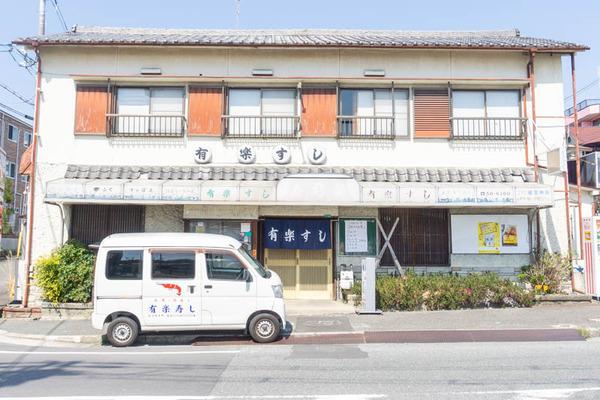 有楽すし(小)2003193