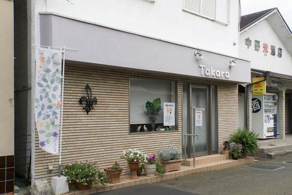 Takara2-1608174