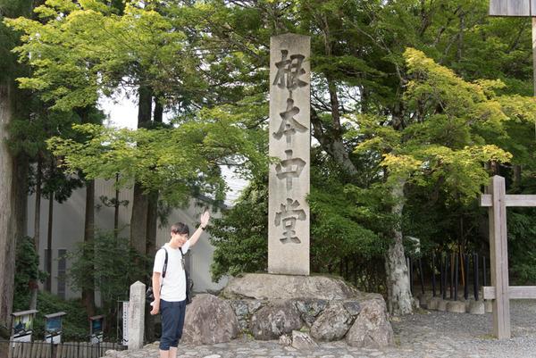 比叡山-704