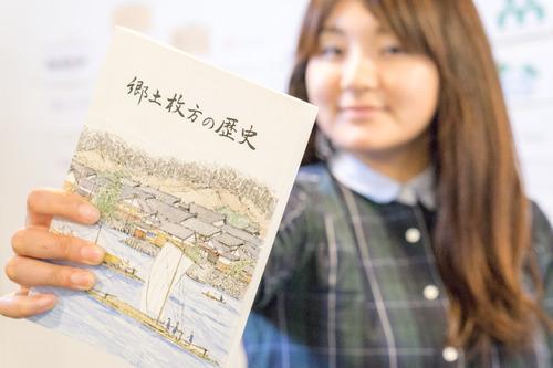 郷土枚方の歴史-15051101