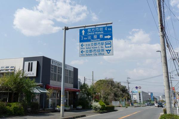 tutushita_広角_小-20210326-26