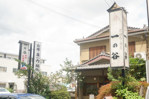 maedagumi-63
