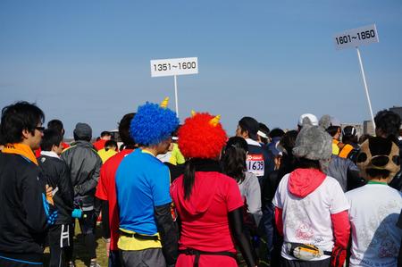 寛平マラソン130203-14