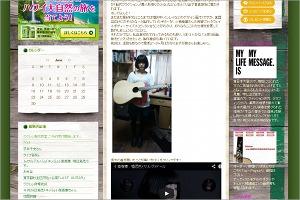 アリミツギタークラフト02