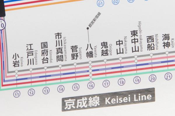 東京-190605124