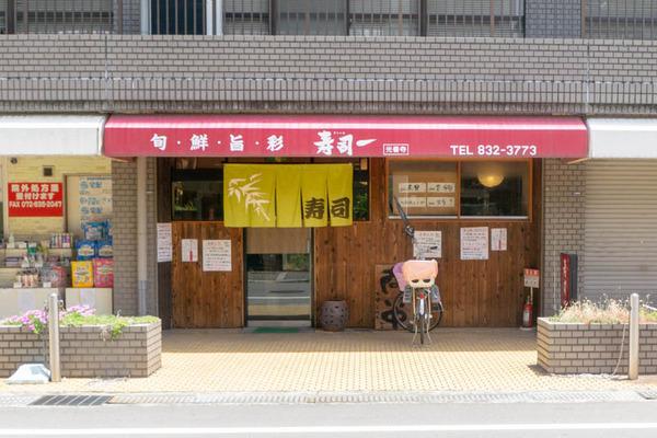 寿司-1905303