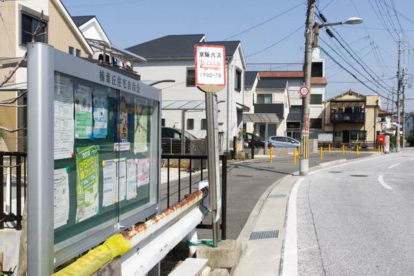 バス停-1803131
