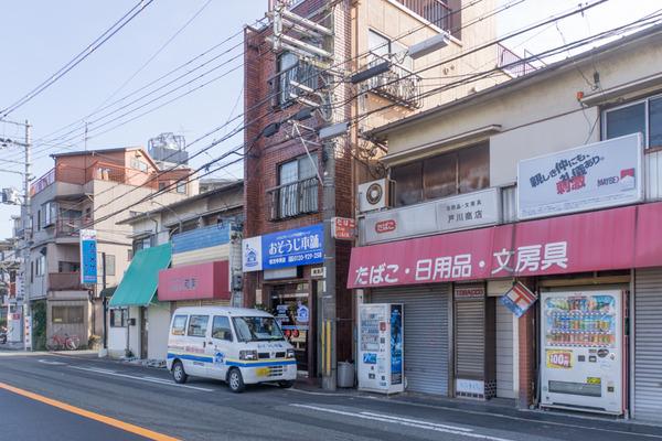 おそうじ本舗-16020202