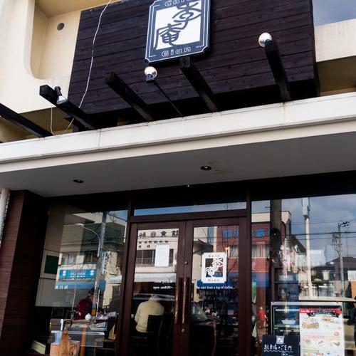 Cafe季庵-5