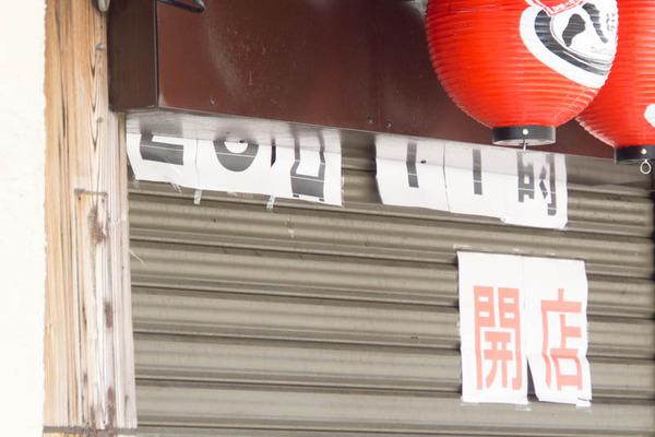 八ぽん-1605244