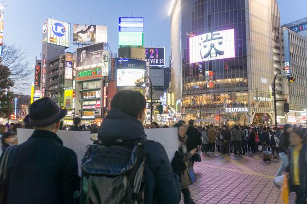 渋谷3-17012720