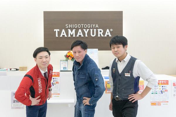 tamayura-179