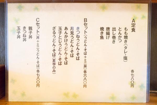 鍋千花標準小-2003311