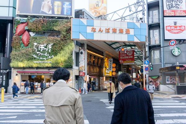 20201211京阪百貨店(小)-2