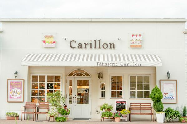 Carillon-1