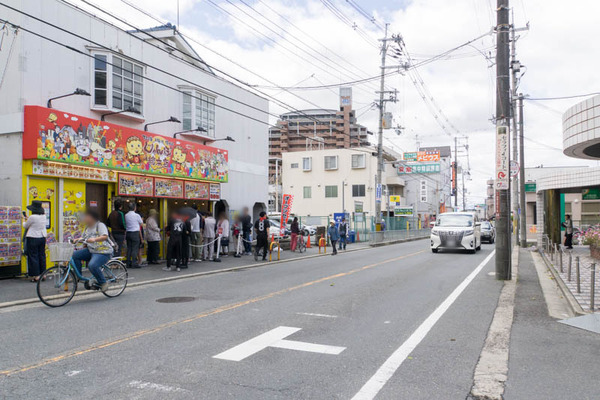じゃんぼ総本店-1805193