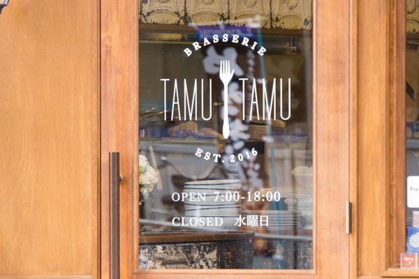 TAMUTAMU-16021305