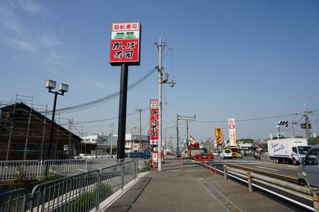 かっぱ寿司枚方店130522-09
