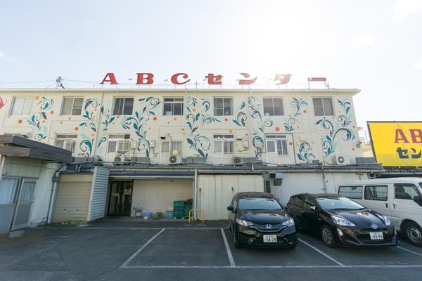 ABCセンター-11