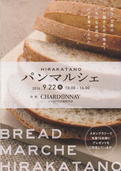 パン0o2