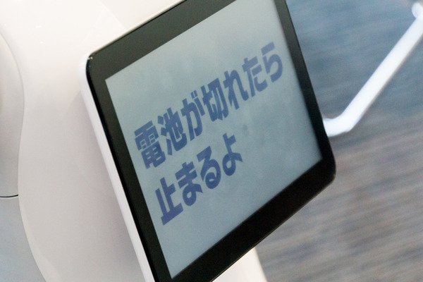 関西医大-16011542