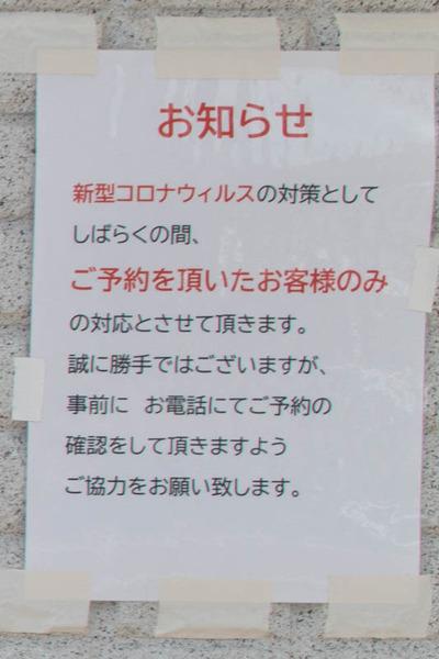 理容室-2005131-3