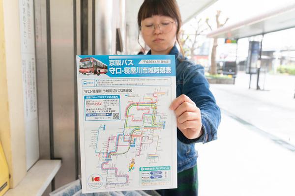 バスのり-1812061-17