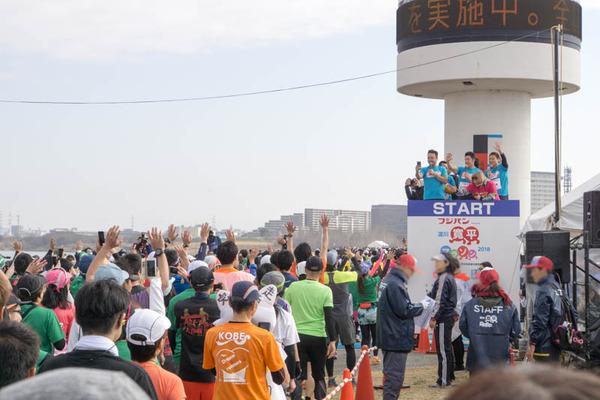 寛平マラソン-18030414