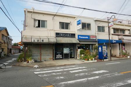 IWASAKI131001-04