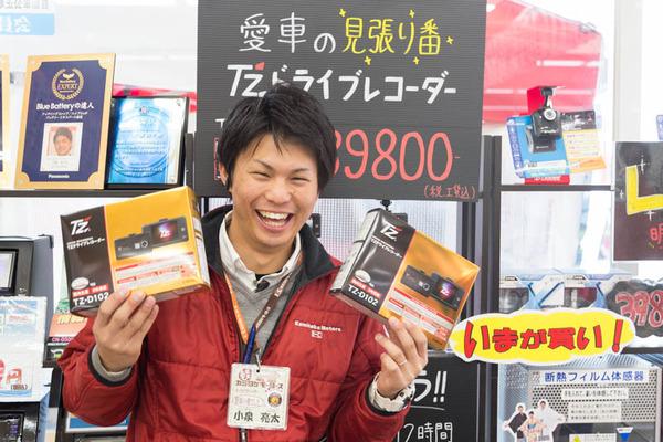 カミタケ-18020562