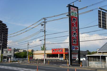 麺や砦20120709170051