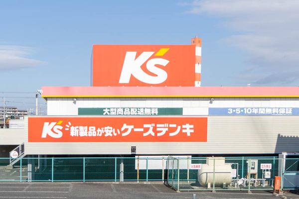 ケーズ-2001131-3