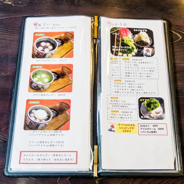 走井餅-1606221