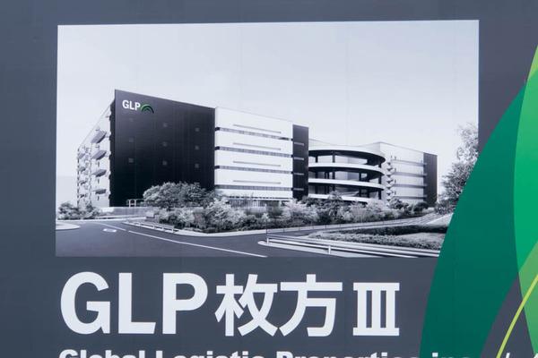 GLP-1709299
