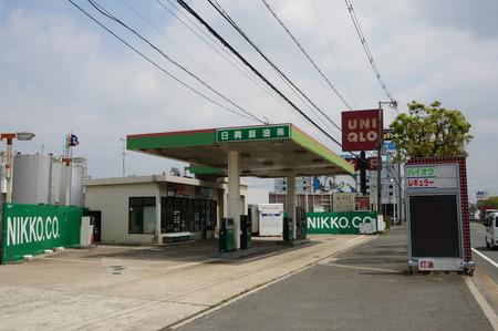 日興鉱油130516-12