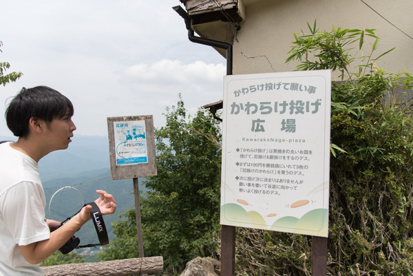 比叡山-243