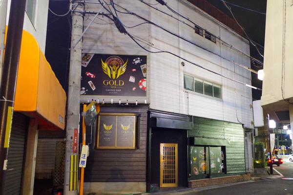 ゴールド-2011192