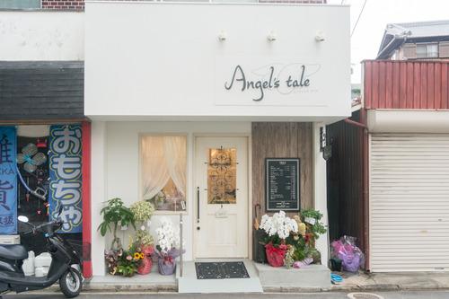 Angels tale-1410032