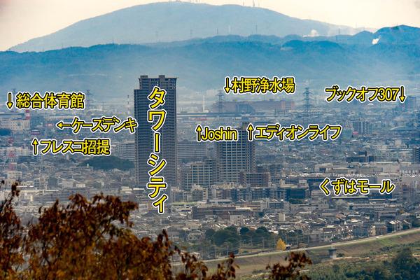 景色-1611301