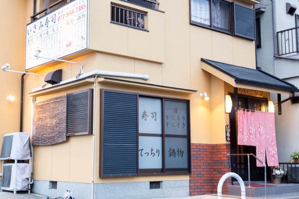 いさみ寿司-1804042