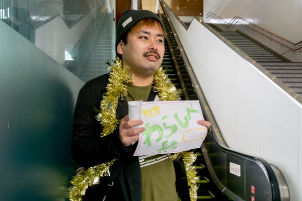 わらしべ長者長尾-1702213